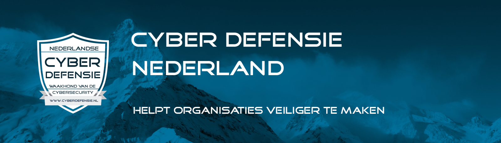 Cyberdefensie, Cybersecurity